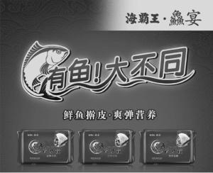 dumplings-HaibawangFish