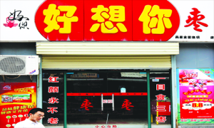HaoxiangniStore