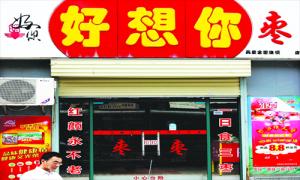 HaoxiangniStore