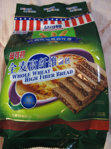 Bread in China – from snack to staple, though still for the young urban (2/3)