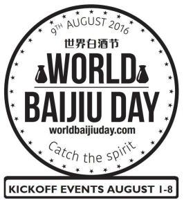 world-baijiu-day