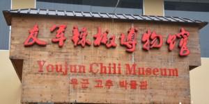 ChliMuseum