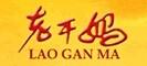 Laoganma