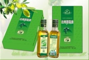 Tianyuan