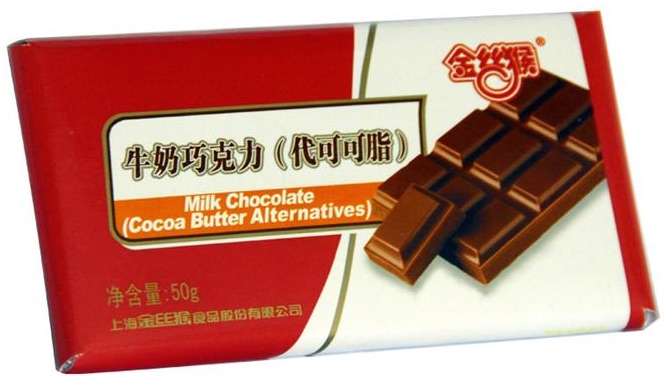 Is China the future for chocolate? (3/4)