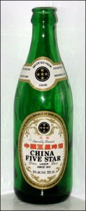 china-five-star-lager
