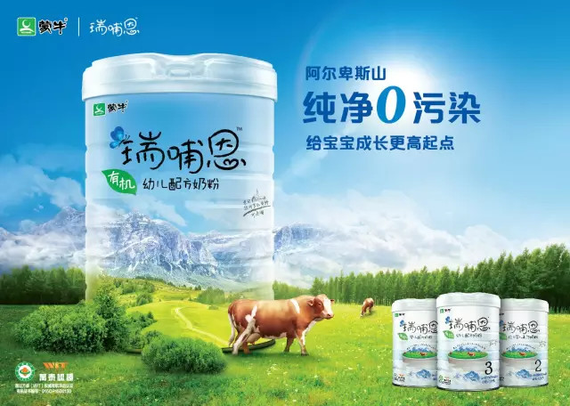 New foods launched in China in 2015 (2/5)