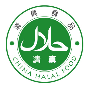 China S Halal Food Peverelli On Chinese Food And Culture