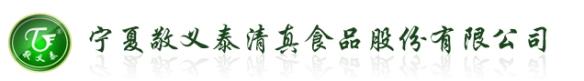 Jinyitai Logo
