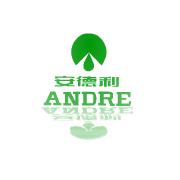 AndreLogo
